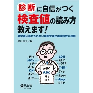 大人喘息(おとなぜんそく)の検査