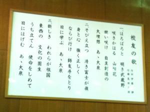 20110329_0003.jpg