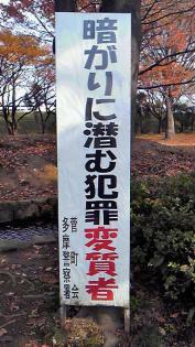 200911271110000.jpg
