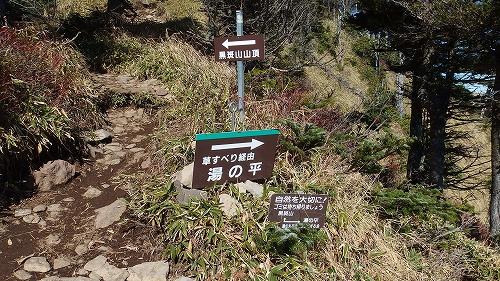 20131028_kurohuyama-018