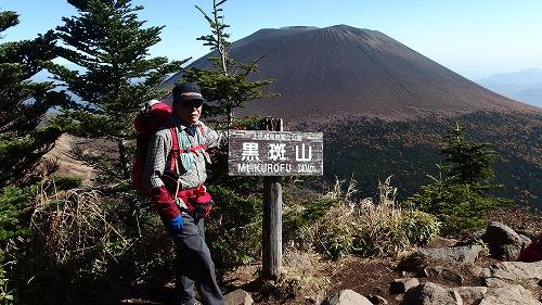 20131028_kurohuyama-022