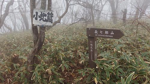 20131109_jizoudake-033