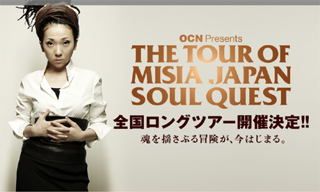 THE TOUR OF MISIA JAPAN SOUL QUEST
