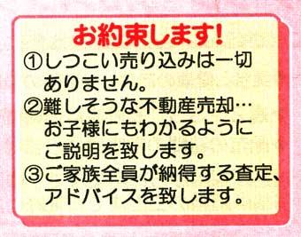 1oyakusoku.jpg