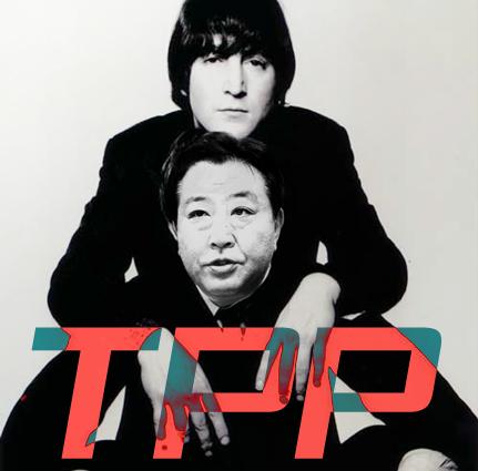 TPP-2.jpg