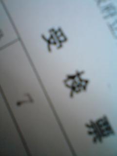 110210_1416_01.jpg