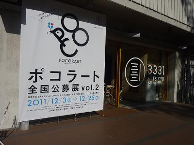 P1000950.jpg
