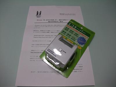 DSCF2710.jpg