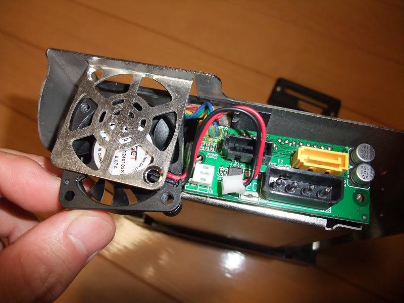 DSCF3048.jpg