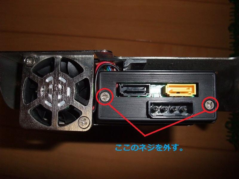 DSCF3052.jpg