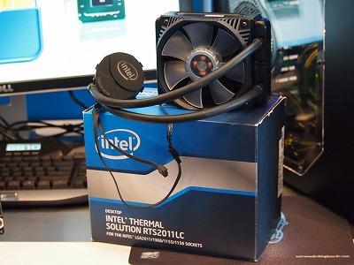 Intel-cooler-1.jpg