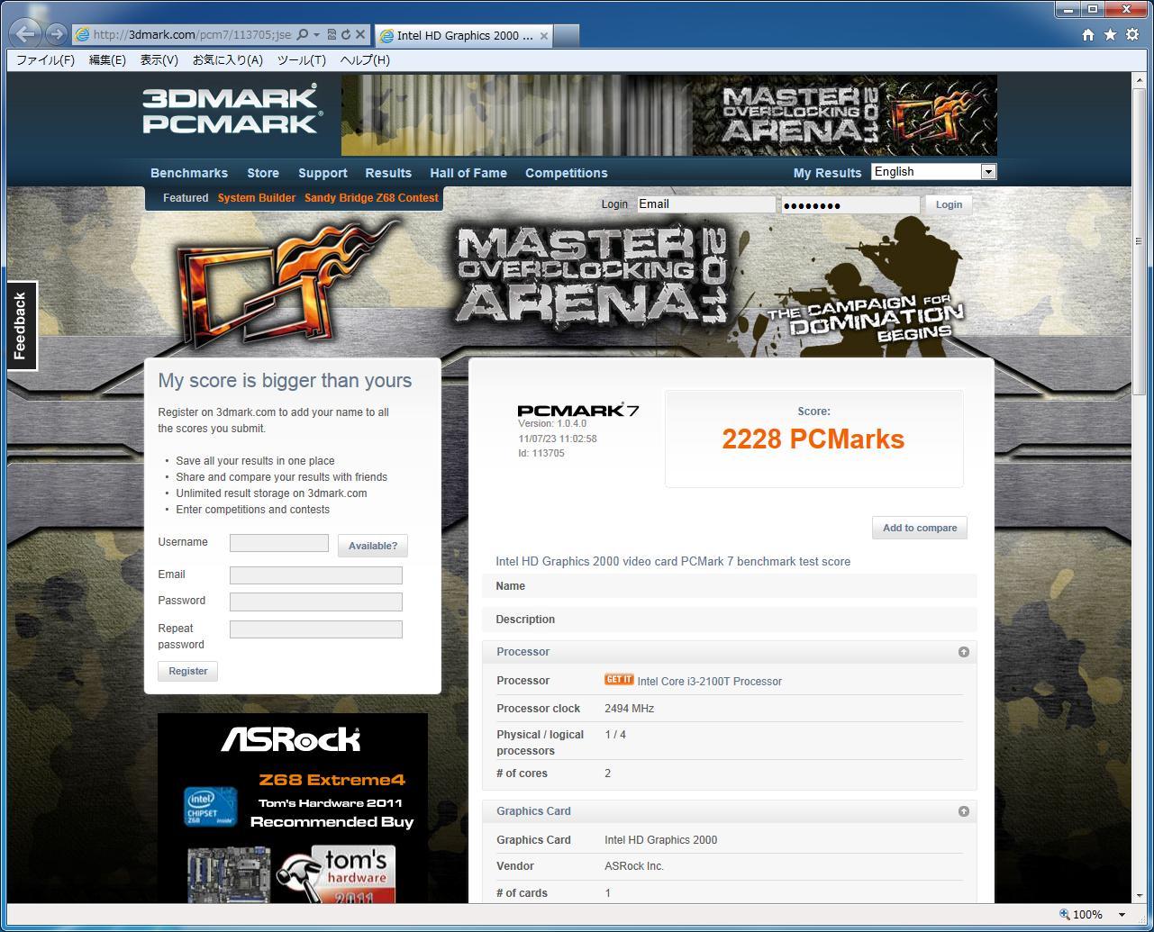 PCMark2100T.jpg