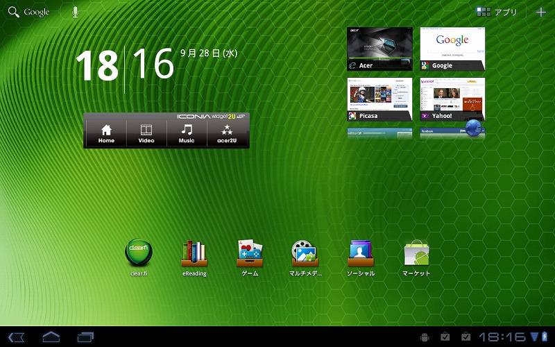 device-2011-09-28-181640.jpg