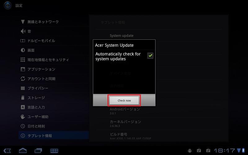 device-2011-09-28-1818002.jpg