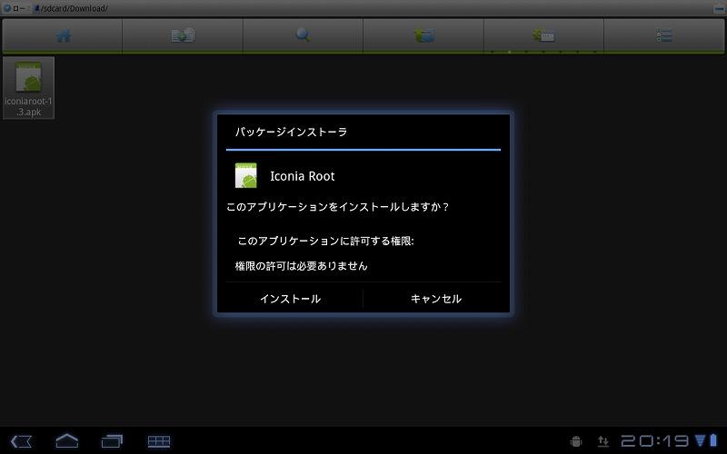 device-2011-09-28-201931.jpg