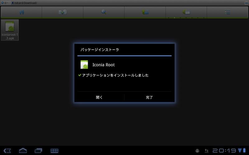device-2011-09-28-201942.jpg
