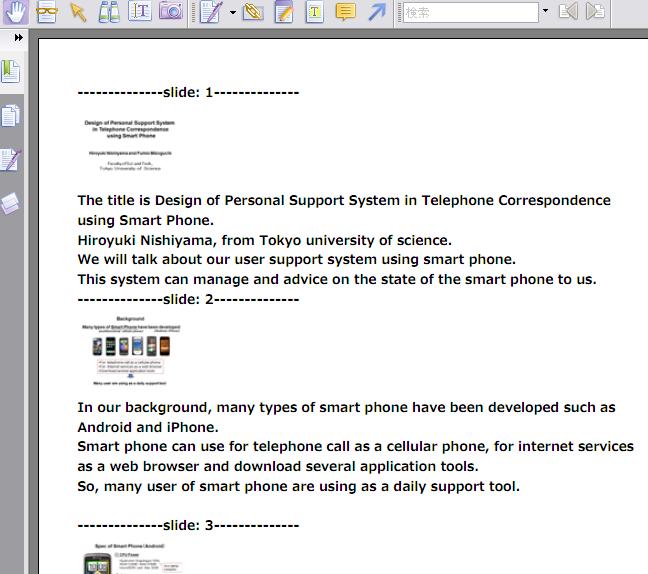 Microsoft Private Folderについて - Yahoo!知恵袋