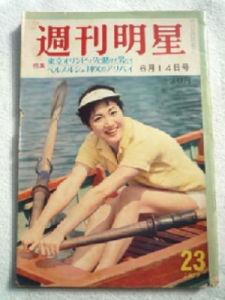 マリ1959