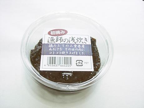 11hatsutsumi (1)