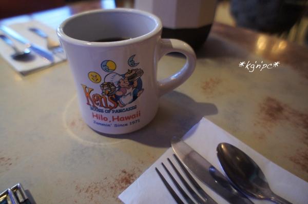 kens_coffee_02112013.jpg