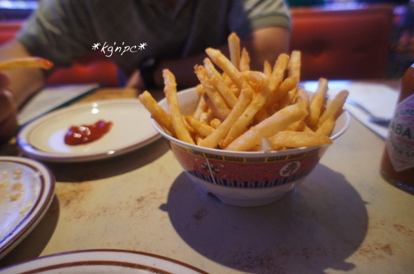kens_frenchfries02112013.jpg
