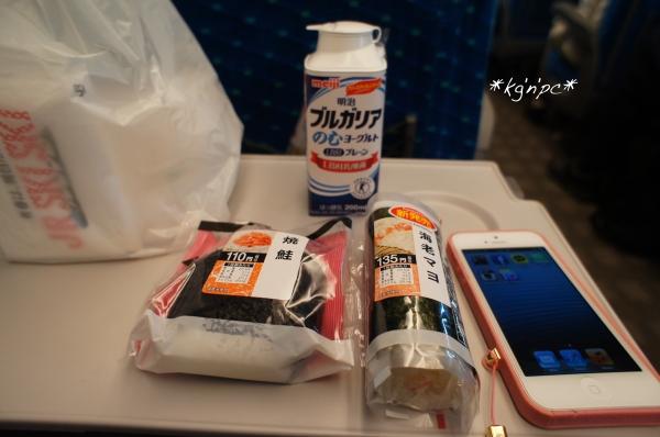nagoya_sinkansen.jpg