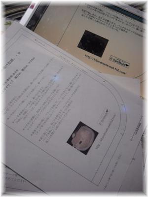 CIMG2508.jpg