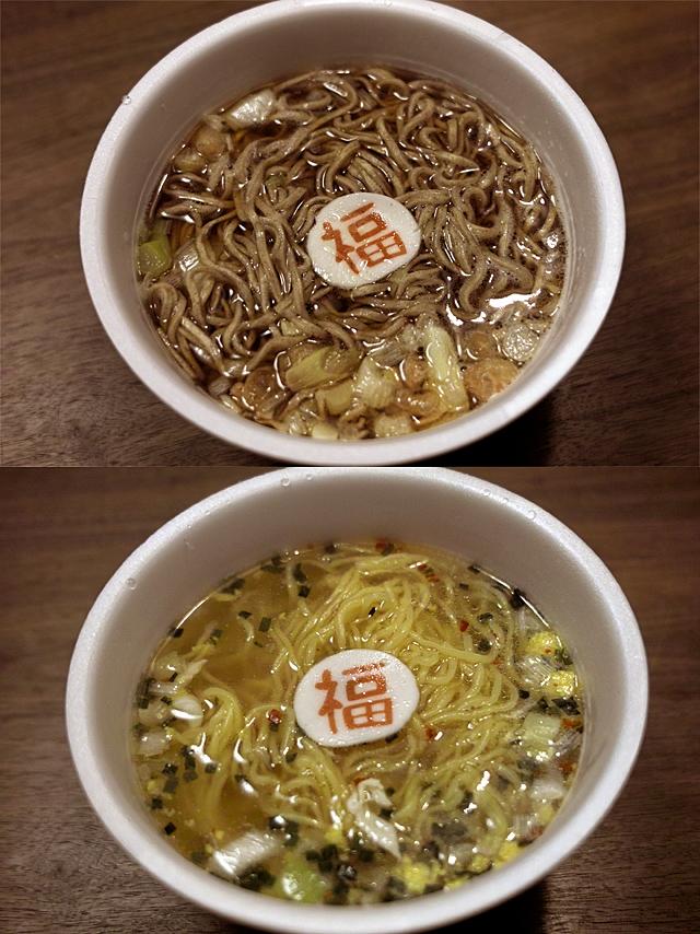 100313_001_百福長寿麺
