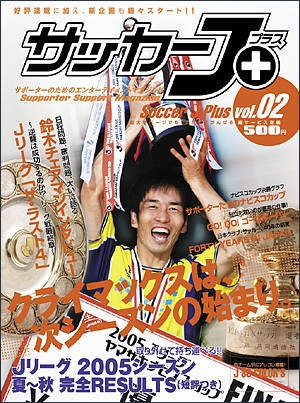 Jplus_cover
