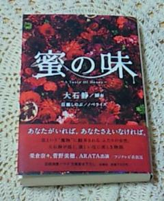 moblog_1636e4b7.jpg