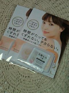 moblog_baae0a53.jpg