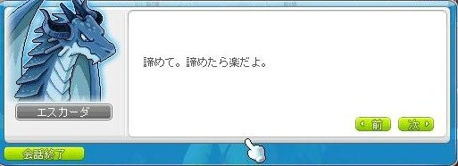 wiki始動!2
