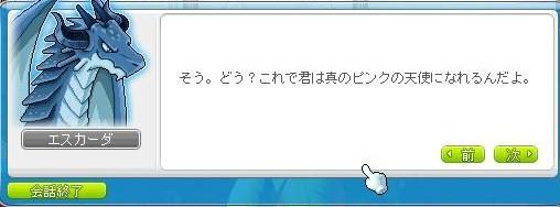 wiki始動!3