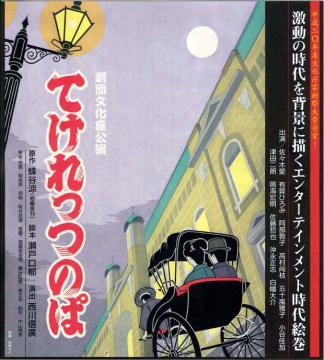 11-11文化座