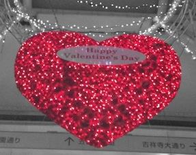 2012 バレンタイン