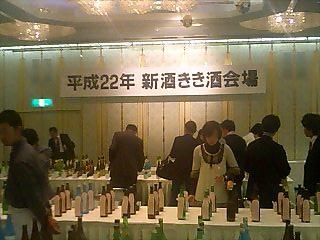 2010年愛知の酒きき酒会②