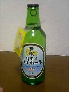 黄桜日本酒ハイボール