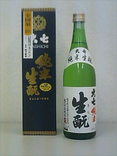大七純米生酛箱付き