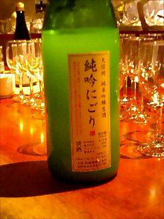 大信州純米吟醸発泡にごり酒生