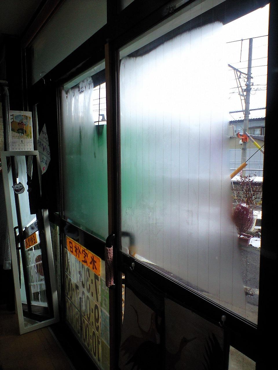 曇る店内 (2)