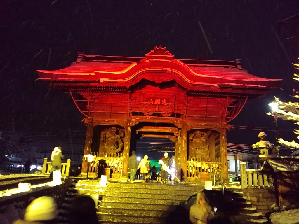 H23灯明祭りG (22)