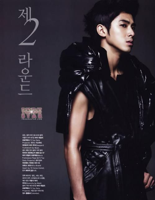 marie claire_33