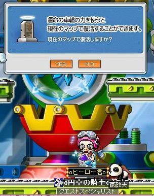 Maple091112_110943.jpg