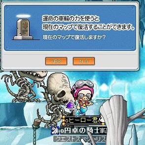 Maple091119_230341.jpg