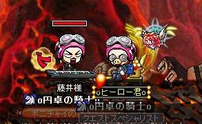 Maple091123_015633.jpg