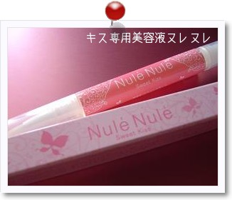 [photo21031203]NuleNule1