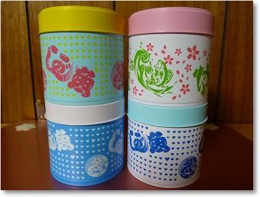 魚河岸デザインお茶缶