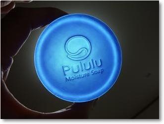 Pululuモイスチャーソープ20100704-2