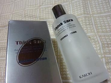 カコー化粧品20101016-1