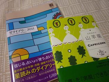 石川ゆかりさんの本20101003